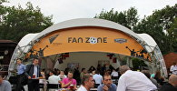 Sputnik Fan Zone